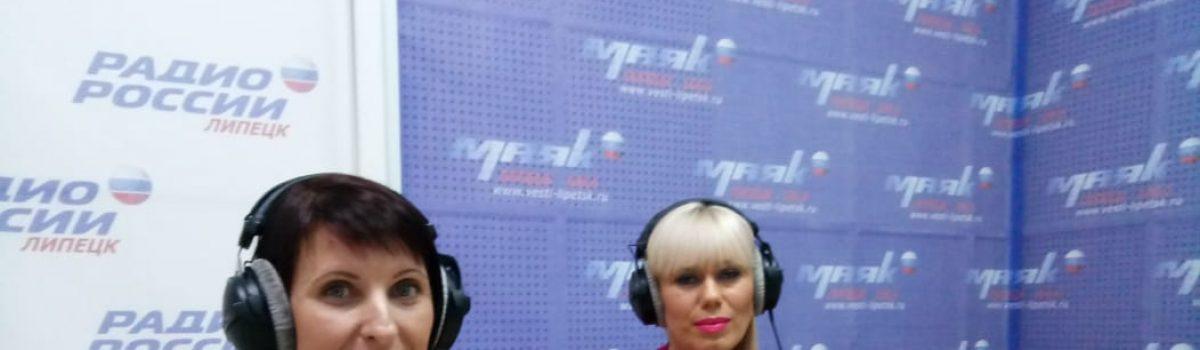 Специалисты Центра «СемьЯ» выступили в прямом эфире «Радио России»