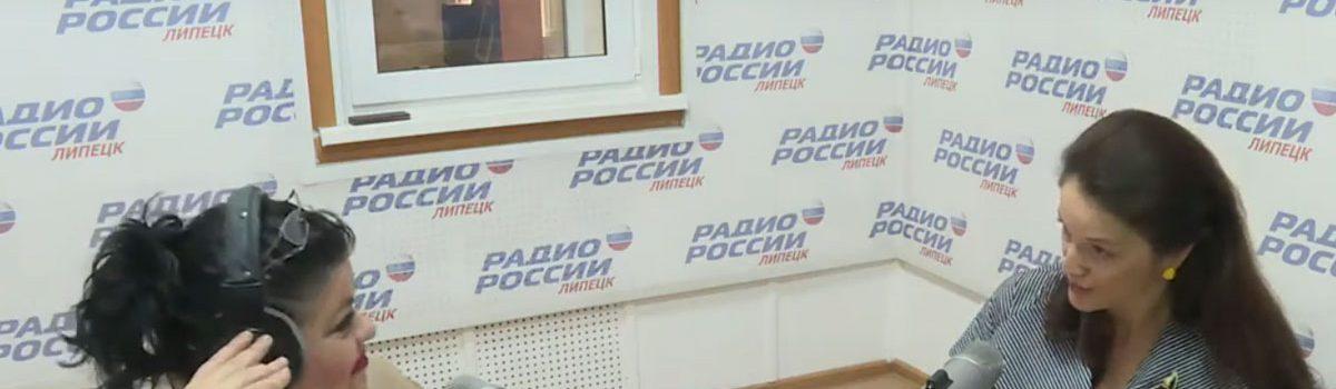 Директор Центра «Семья» выступила в прямом эфире «Радио России»