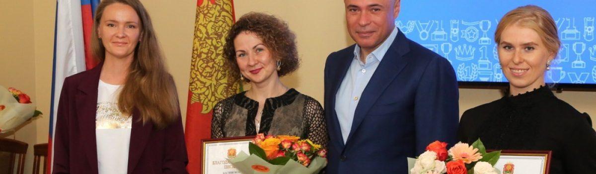 В администрации Липецкой области состоялся торжественный приём лучших педагогов региона