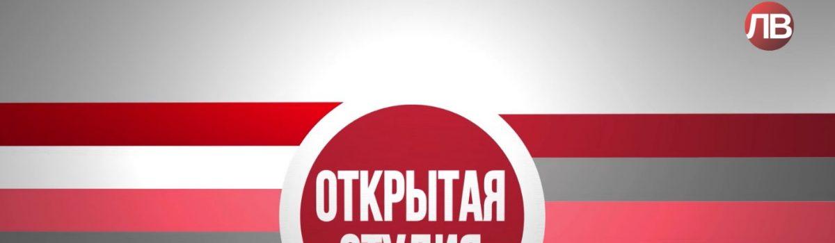 Педагог-психолог Центра «СемьЯ» принял участие в ток-шоу «Открытая студия»