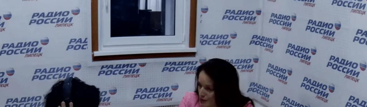 Интервью директора Центра Оксаны Драгановой для радио России о поддержке детей и семей в первые школьные дни