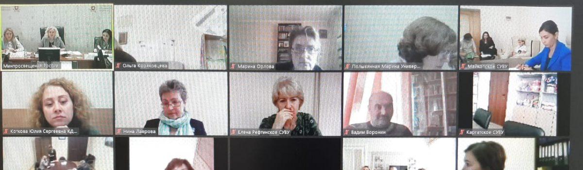 Липецкий опыт по развитию служб примирения (медиации) в системе образования региона был представлен на Всероссийском совещании школьных служб примирения и медиации
