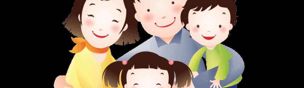 Вебинары для педагогов, родителей (законных представителей) «Формирование ответственного родительства»