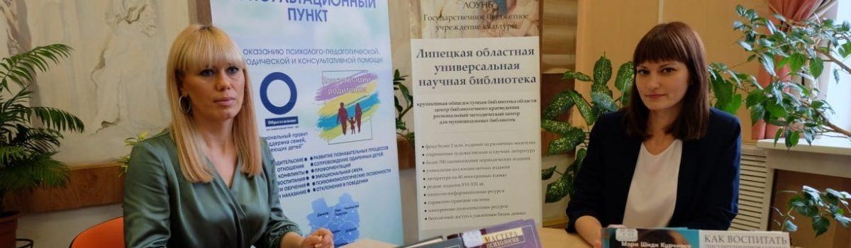 Педагог-психолог Центра «СемьЯ» приняла участие в мероприятии «Пусть мамы услышат…», посвященному дню матери