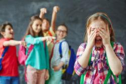 «Буллинг в образовательной организации: что делать родителям и детям?»