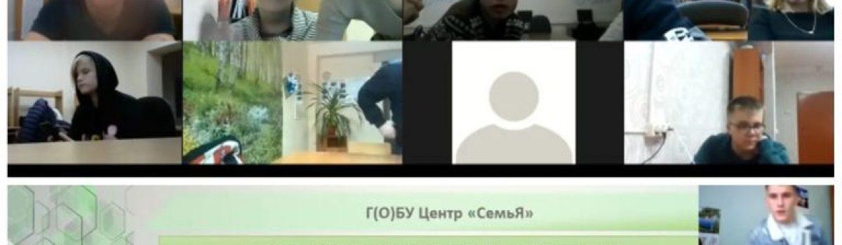Интерактивное заседание Клуба выпускников «СоДействие»