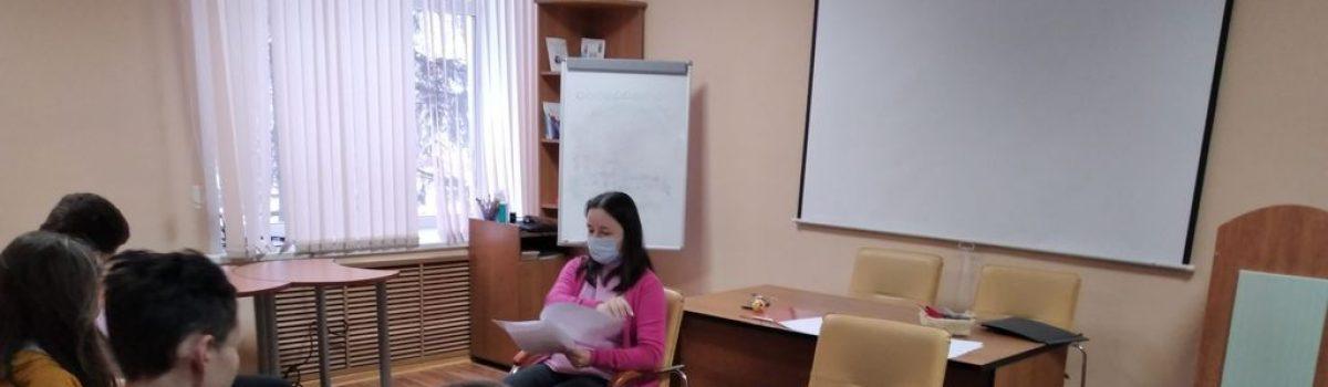 Педагоги-психологи Центра отдела консультирования, диагностики и коррекции  провели занятие для подростков «Конфликт. Стратегии поведения в конфликтных ситуациях»