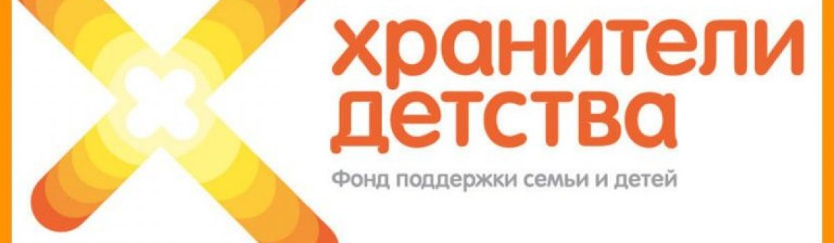 Проект «Корпорация дети»