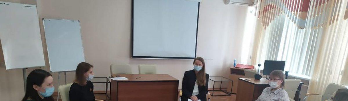 Заседание Методического объединения педагогов-психологов Г(О)БУ Центра «Семья»