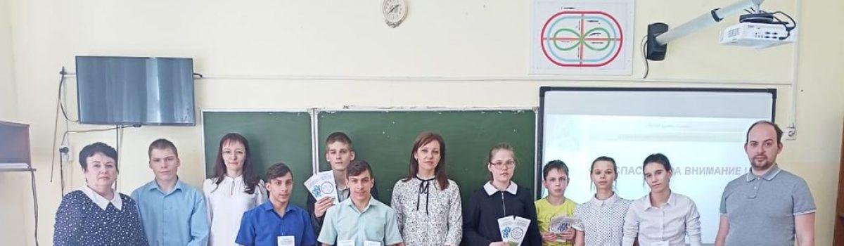 Встреча с выпускниками специальной школы-интерната г. Ельца