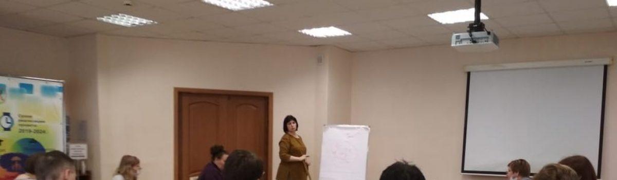 Cеминар-практикум с элементами тренинга «Техника постановки вопросов в консультировании»