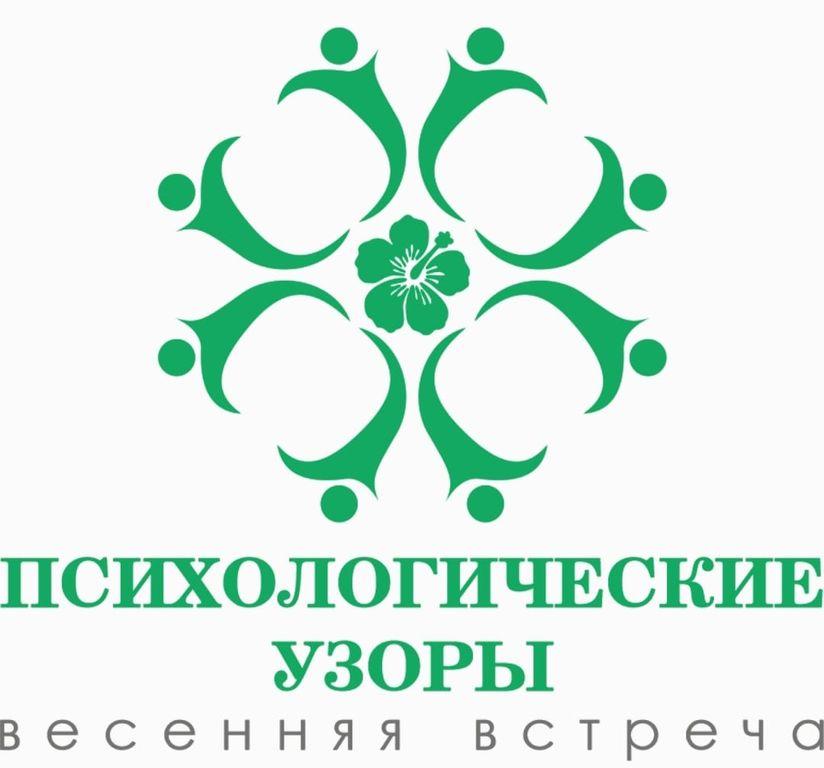 19 мая 2021 года в 11.00 пройдет весенняя онлайн-встреча «Изучаем и развиваем познавательные процессы у детей»