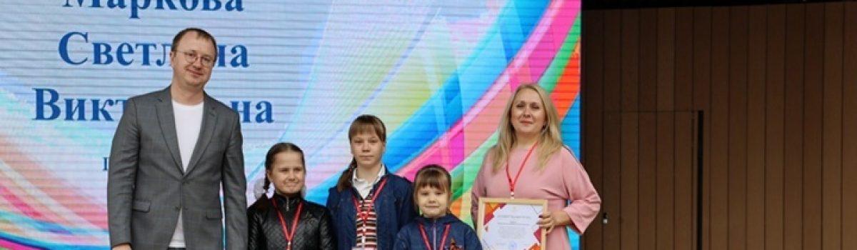 Чествование приемных и опекунских семей Липецкой области