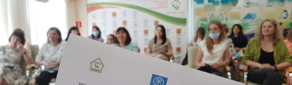Круглый стол на тему «Опыт и перспективы развития инклюзивной образовательной модели «Ресурсный класс» для детей с РАС на территории Липецкой области»
