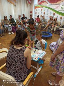 Практический тренинг по работе с детьми с РАС