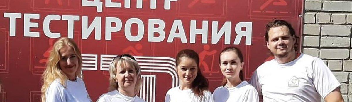 Команда Центра «СемьЯ» приняла участие в фестивале ГТО