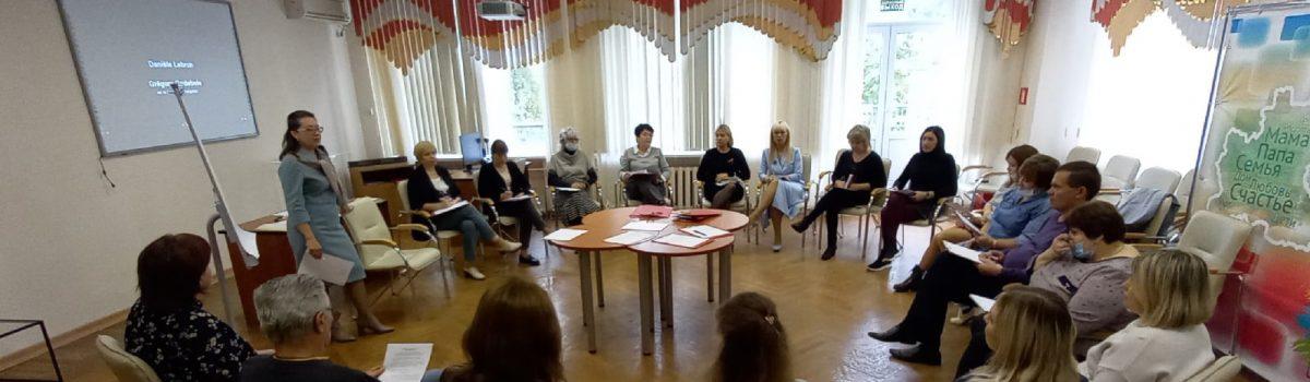 23 сентября 2021 года в офлайн формате состоялось совместное заседание методического объединения педагогов-психологов и социальных педагогов Г(О)БУ Центра «СемьЯ»
